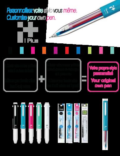 i+ iPlus product information